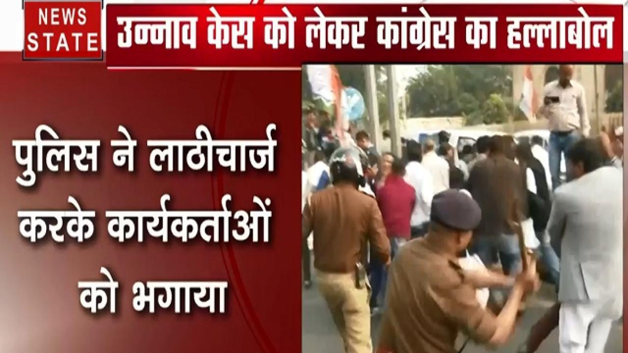 उन्नाव रेप पीड़िता की मौत को लेकर कांग्रेस का हल्लाबोल, बीजेपी दफ्तर के बाहर धरना दे रहे कार्यकर्ताओं पर पुलिस ने बरसाई लाठियां