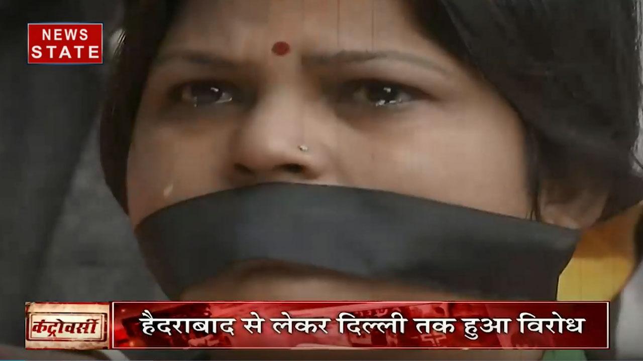 कंट्रोवर्सी: हैदराबाद एनकाउंटर कितना सही, कितना गलत? पुलिस के बुलेट से उपजे सवाल