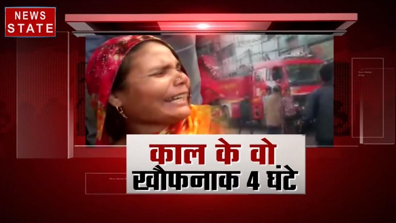दिल्ली अग्निकांड: काल के वो खौफनाक 4 घंटे, फायरमैन राजेश दिल्ली के असली हीरो, जिसने बचाईं 11 जिंदगियां