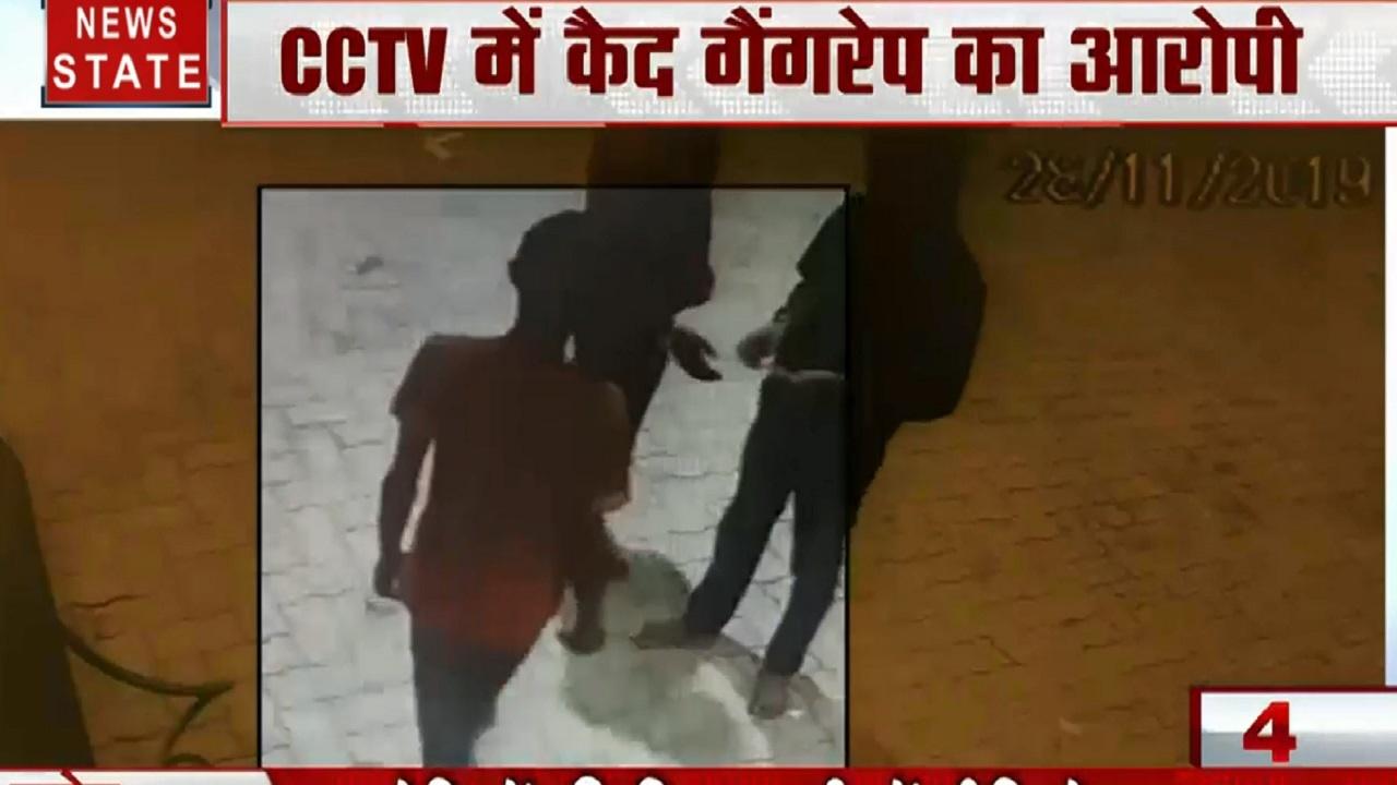 Bullet News: कानपुर में लड़की को अगवा कर 3 दिनों तक गैंगरेप, CCTV में कैद हैदराबाद गैंगरेप का आरोपी