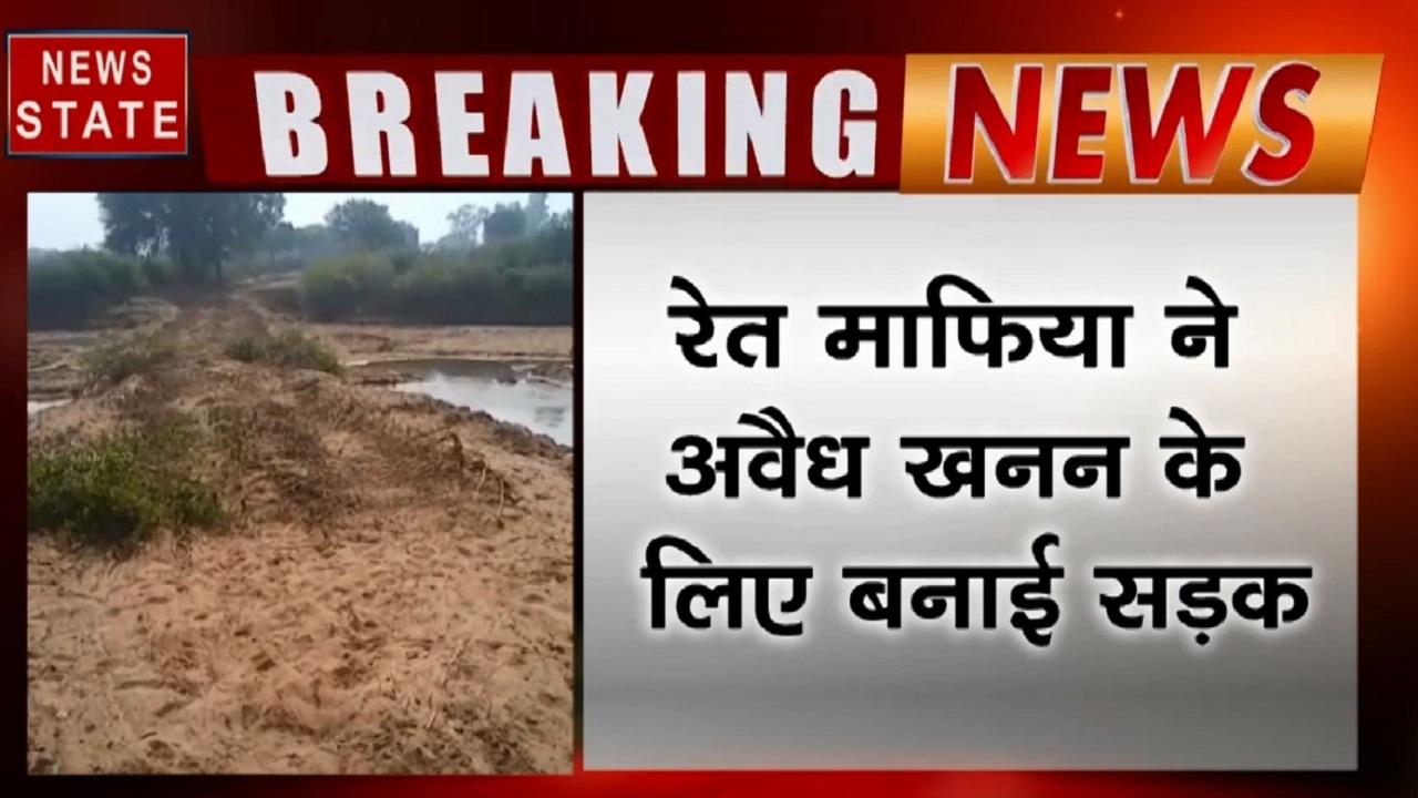 MP: कटनी में उमरार नदी की धार रोककर बनाई सड़क, रेत माफिया ने अवैध खनन के लिए की नदी में की खुदाई