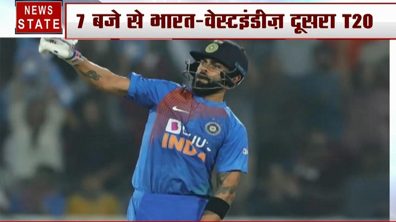 Sports: फिर दिखेगा 'विराट कोहली' का कमाल, भारत- वेस्टइंडीज T-20 सीरीज का दूसरा मैच आज