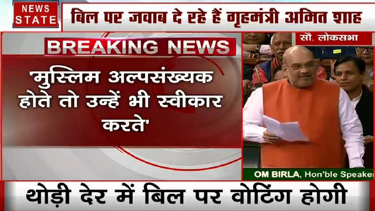 Parliament Winter Session Live: नागरिकता संशोधन बिल को लेकर अमित शाह ने TMC पर साधा निशाना