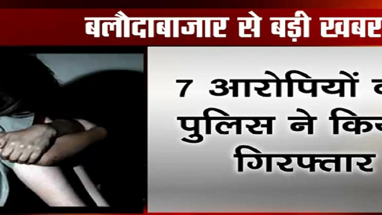 Madhya pradesh: दो नाबालिग लड़कियों के साथ गैंगरेप, पुलिस ने किया 7 आरोपियों को गिरफ्तार