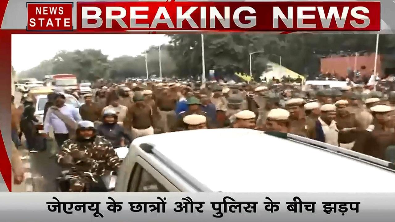 JNU Protest: छात्रों और पुलिस के बीच झड़प, राष्ट्रपति भवन तक पहुंचे छात्र