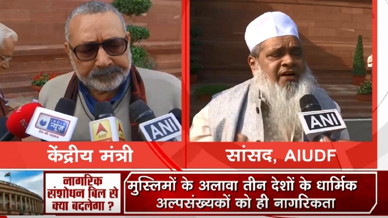 नागरिकता संशोधन बिल पर दंगल, AIUDF सांसद बदरुद्दीन अजमल का विरोध, कहा- हिंदू- मुस्लिम में डलवाना चाहते है फूट