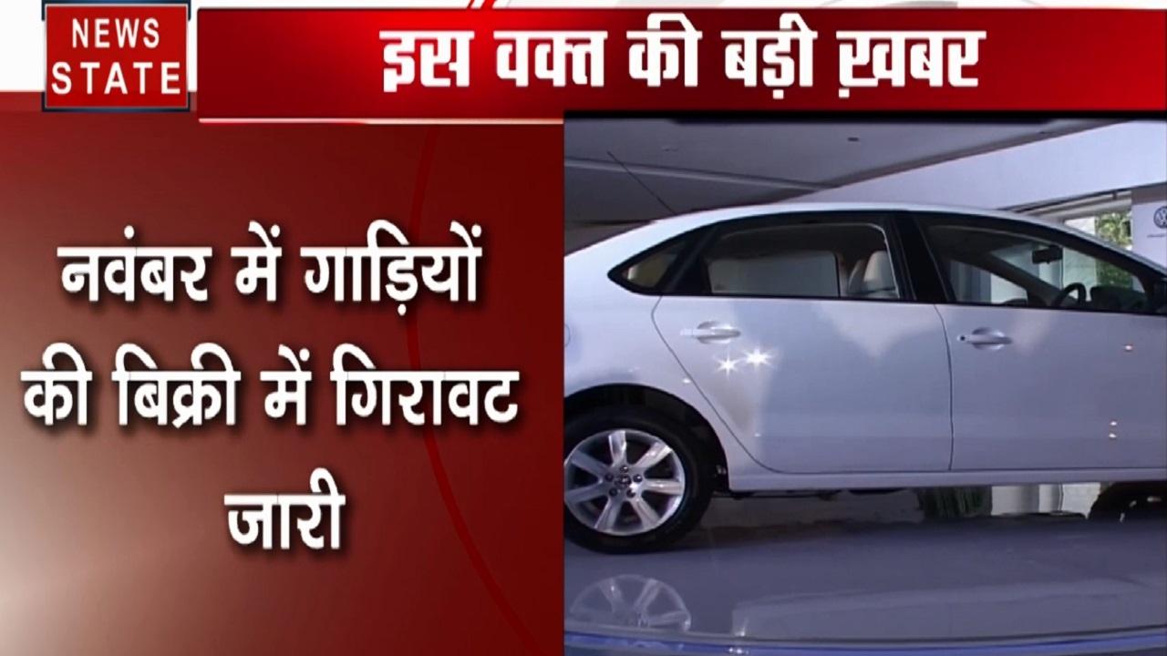 ऑटो सेक्टर पर पड़ा मंदी का असर, कर्मशियल गाड़ियों की बिक्री में करीब 15 प्रतिशत की गिरावट