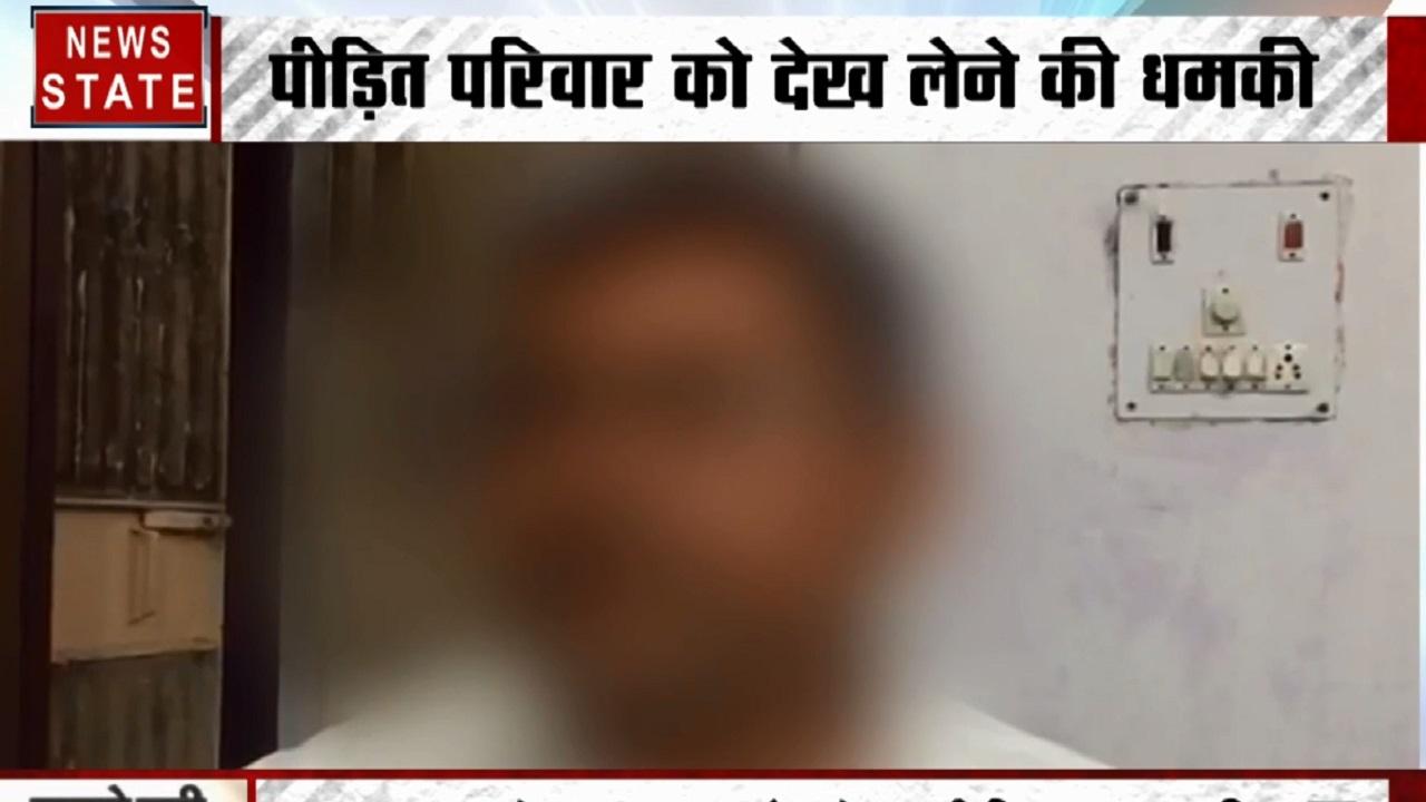 UP: बुलंदशहर में गैंगरेप और हत्या के बाद दरिंदो की धमकी से डरा पीड़ित परिवार, पलायन करने पर मजबूर