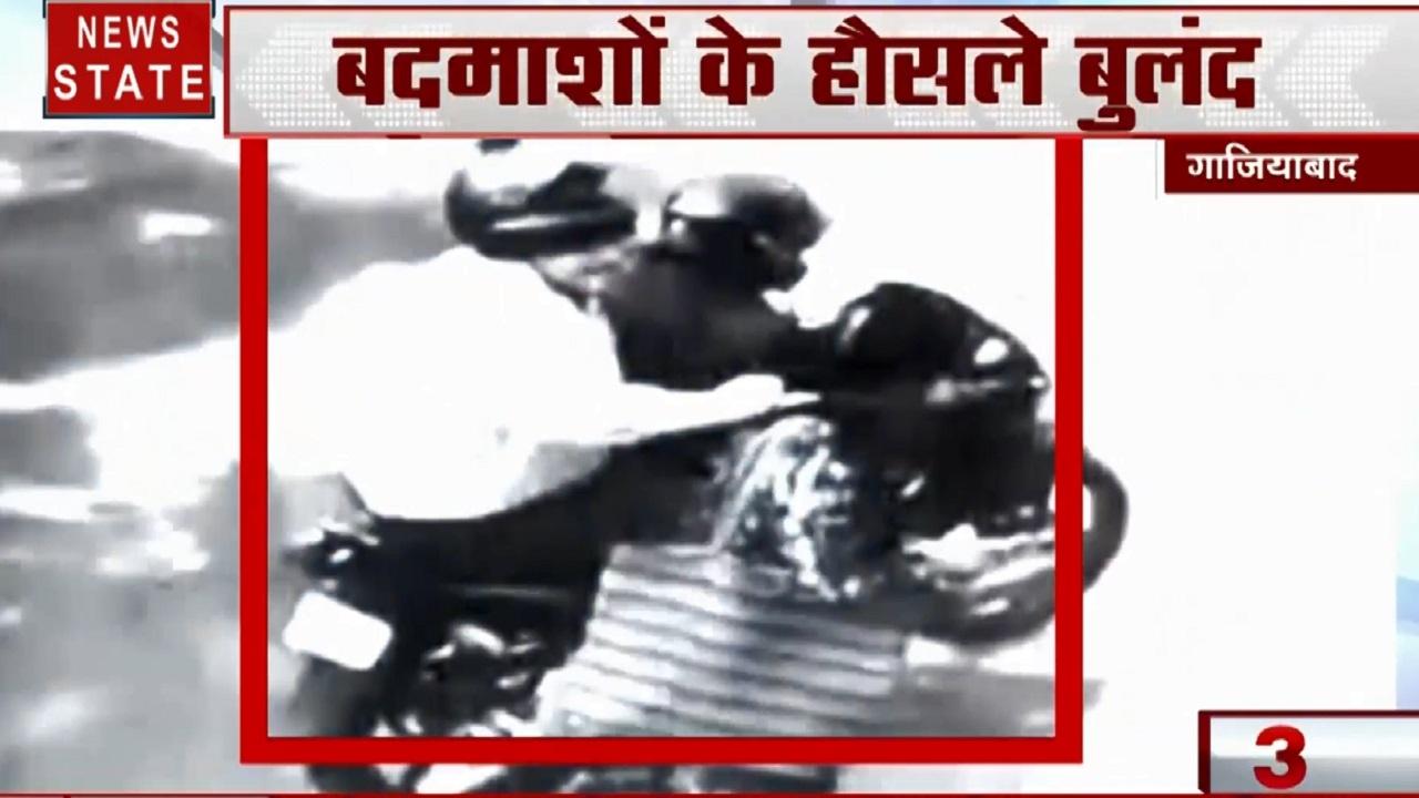 Bullet News: गाजियाबाद में दिनदहाड़े लूट की वारदात, सरहद पर पाकिस्तान की नापाक फायरिंग
