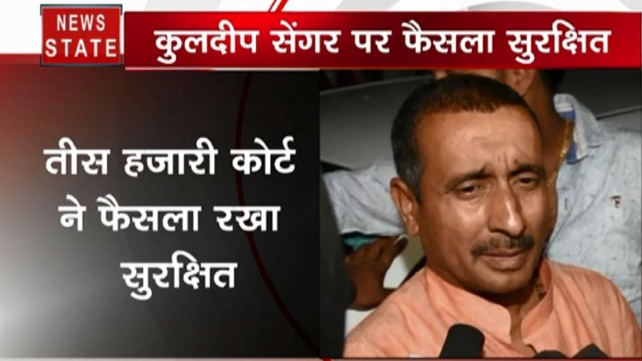 Uttar Pradesh: उन्नाव दुष्कर्म मामले में कुलदीप सेंगर के खिलाफ 16 दिसंबर को आएगा फैसला