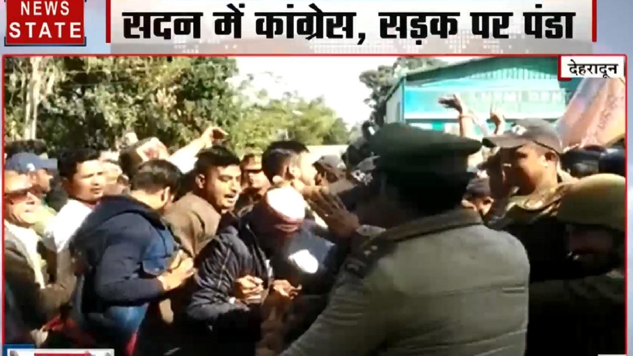 Uttarakhand: श्राइन बोर्ड एक्ट पर विवाद, सड़क से संसद पहुंचा हंगामा, सरकार- विपक्ष ने एक दूसरे पर लगाया आरोप