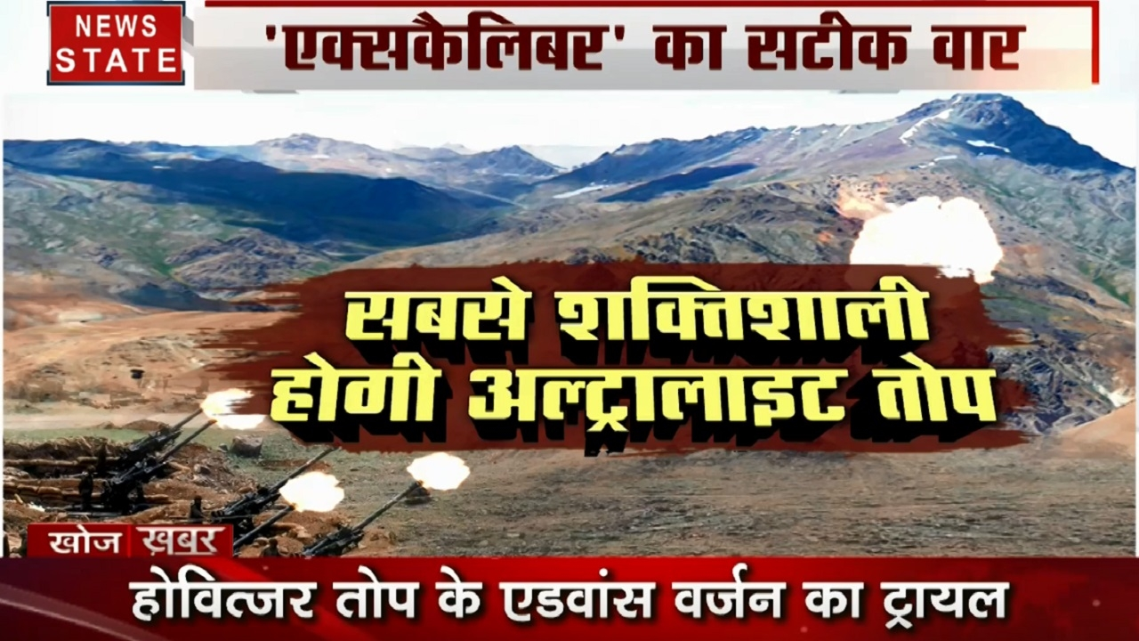 Khoj Khabar: देखिए भारतीय सेना का नया बाहुबली, जिसके आगे चीन और पाक की हर साजिश होगी नाकाम
