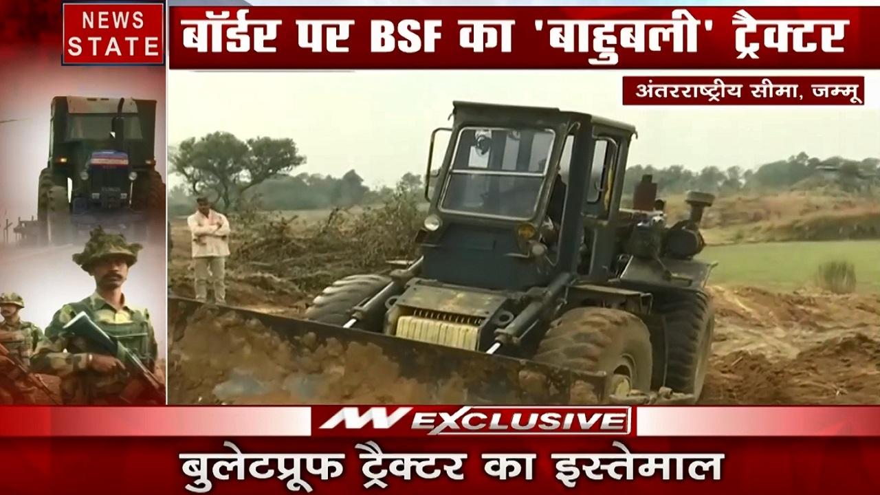 Jammu Kashmir: बुलेट प्रूफ ट्रैक्टर से कांपेगा पाकिस्तान, अंतरराष्ट्रीय सीमा के पास सक्रिय BSF, देखें खास पेशकश
