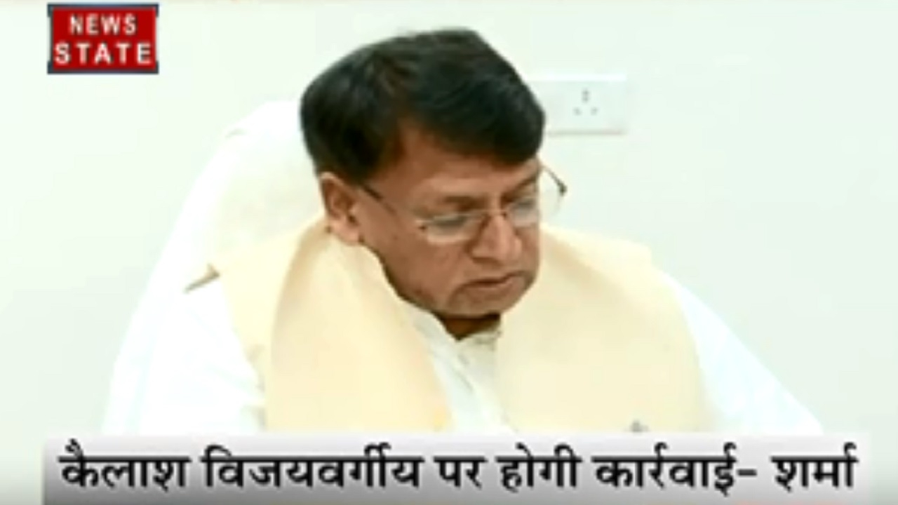 Madhya pradesh: घोटालों में लिप्त पूर्व नेताओं पर कार्रवाई करेगी कमलनाथ सरकार