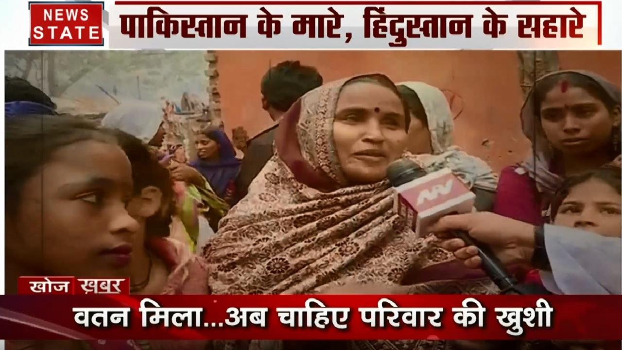 Khoj Khabar Special : पाकिस्तान के मारे, हिंदुस्तान के सहारे, बुजुर्ग मां की मोदी सरकार से गुहार