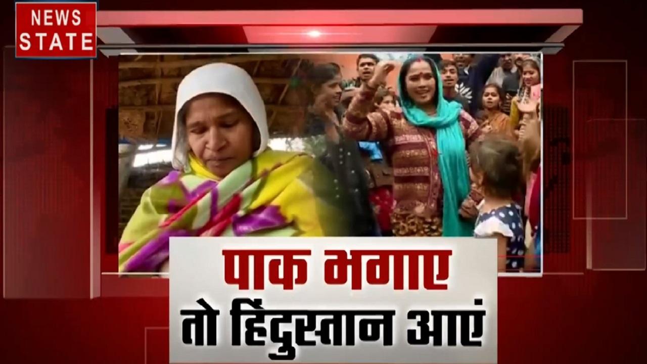 Pakistan: पाकिस्तान, अफगानिस्तान और बांग्लादेश से आए शरणार्थियों को अब भारत में मिलेगा नागरिकता