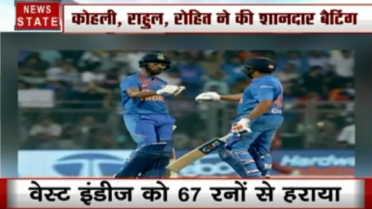 IND VS WI : भारत ने वेस्टइंडीज को  दी करारी हार