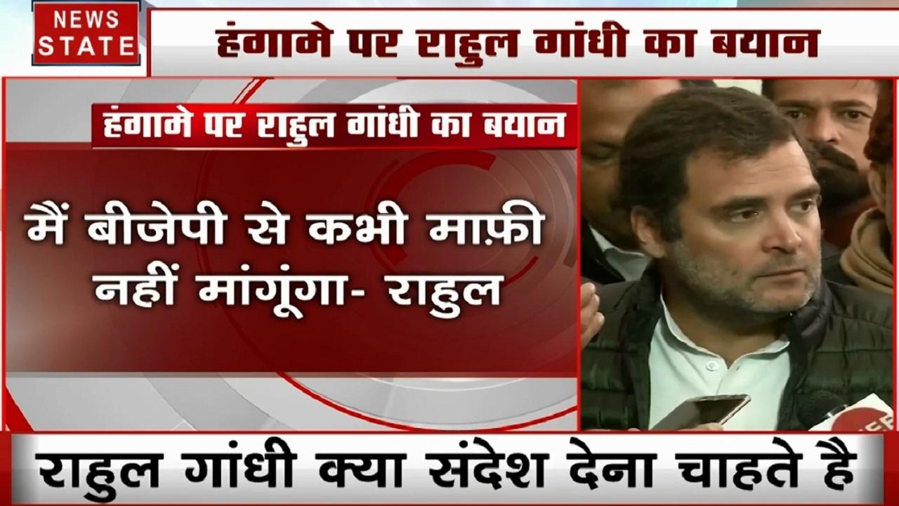 Delhi : पीएम मोदी का वीडियो वायरल करेंगे राहुल गांधी, खोलेंगे बीजेपी की पोल