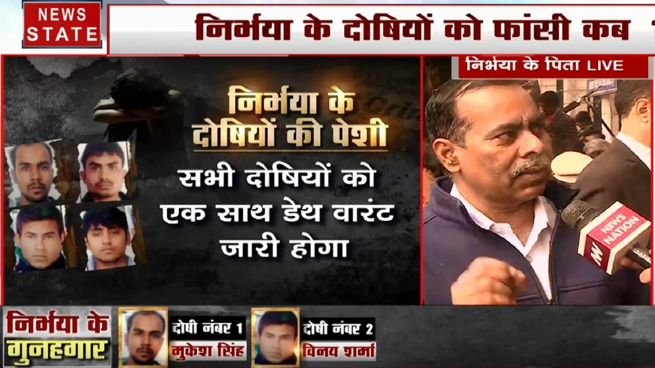 Delhi : निर्भया के पिता का दावा दोषियों को होगी फांसी, यह है आखिरी तारीख, देखें वीडियो
