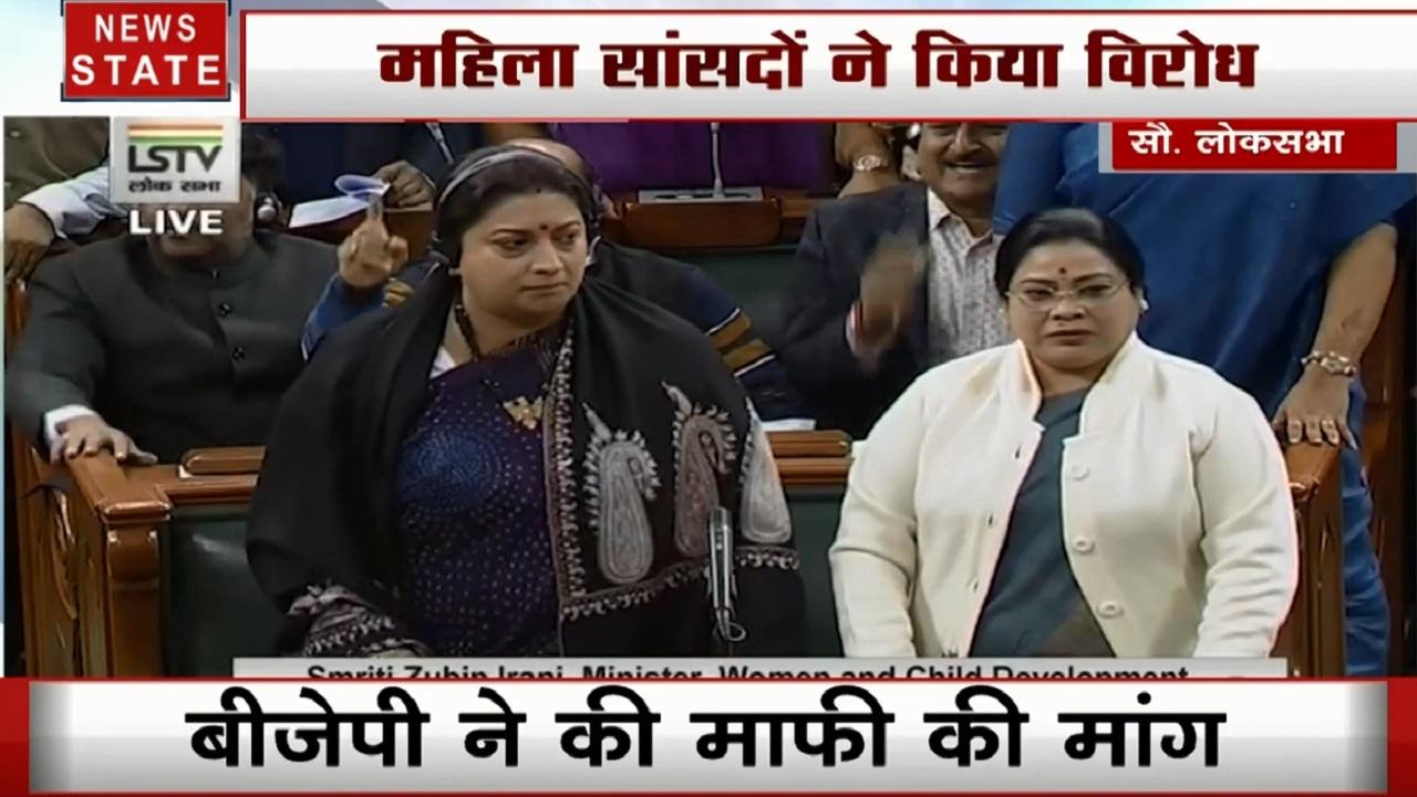 Parliament: राहुल गांधी के 'Rape in India' वाले बयान पर सदन में हंगामा, स्मृति ईरानी ने किया पलटवार