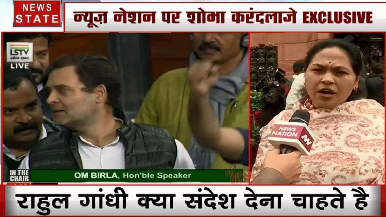 Delhi : सदन में राहुल गांधी के बयान पर जमकर हंगामा, बीजेपी ने की माफी की मांग