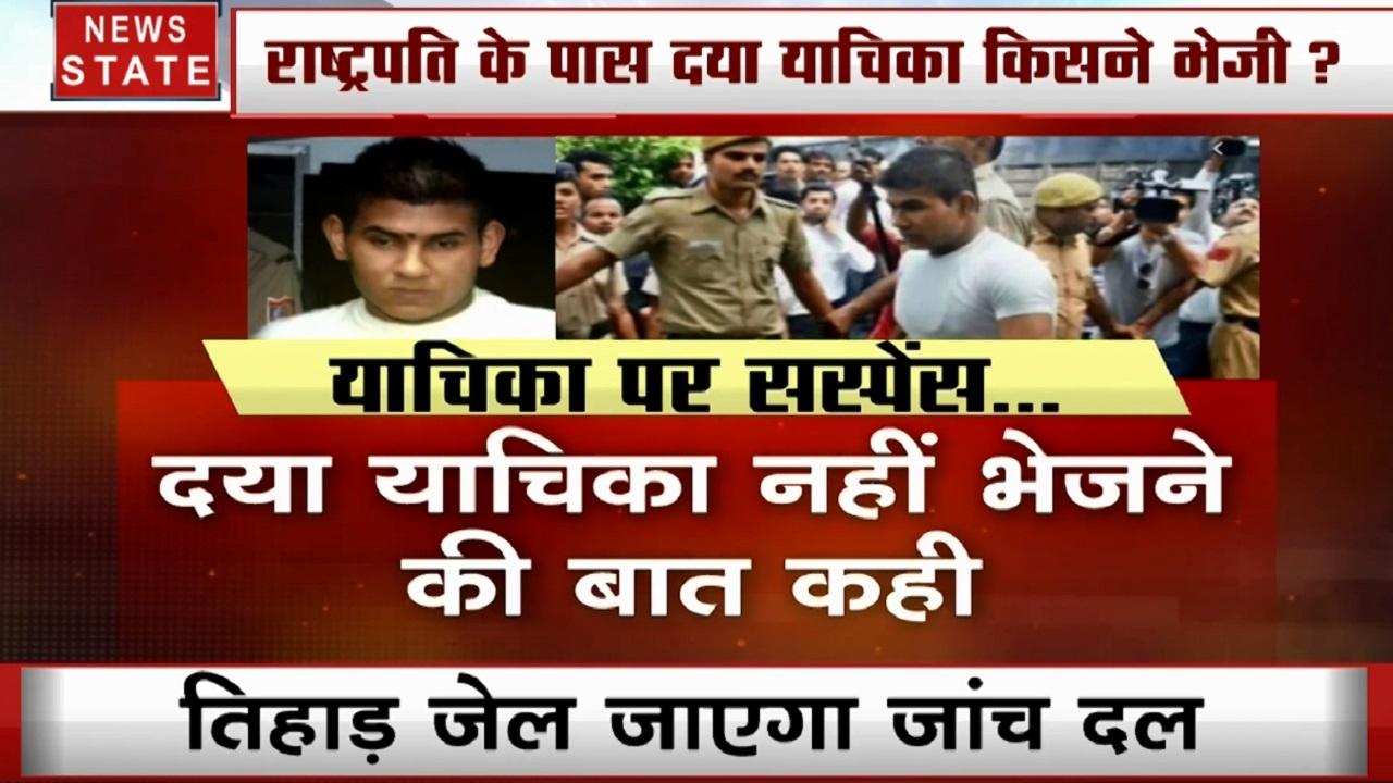 Delhi : पटियाला हाउस कोर्ट ने टाली निर्भया के गुनहगारों की सुनवाई, बचाव पक्ष को फटकारा, 18 दिसंबर दी तारीख