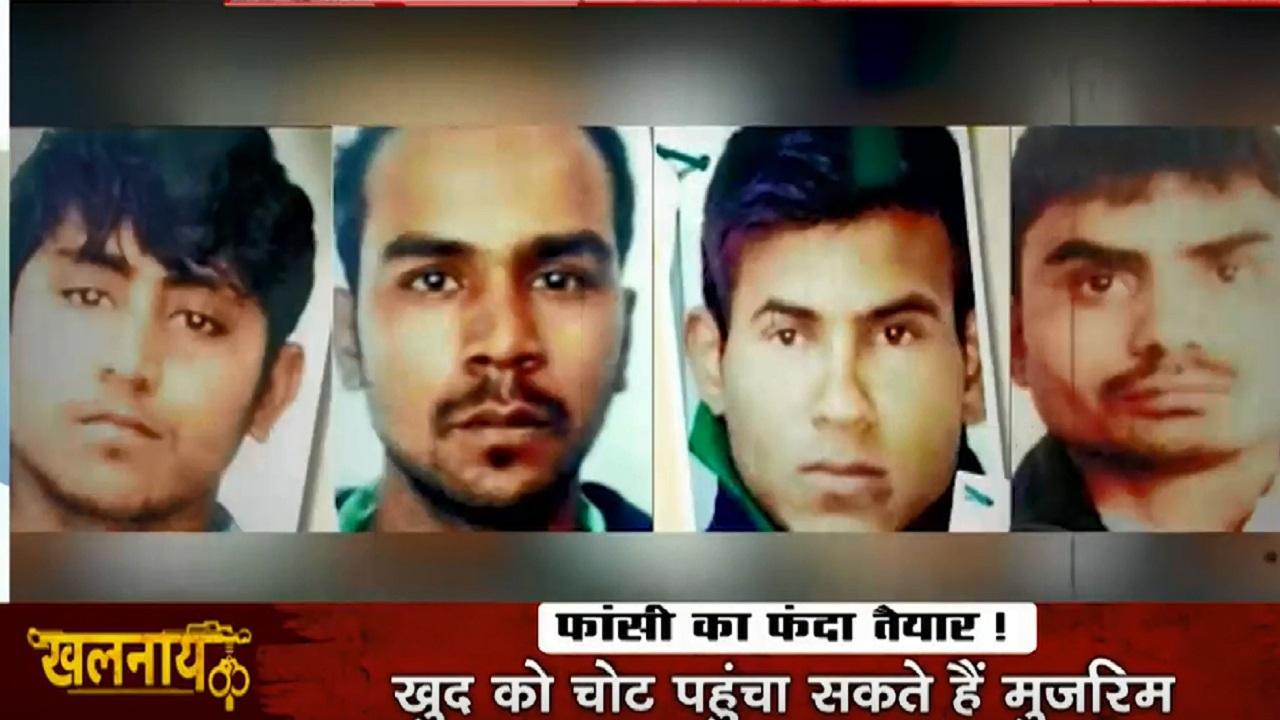 Khalnayak: निर्भया के दोषियों की फांसी के लिए तैयार है तिहाड़ जेल, जानिए क्या हैं फांसी के नियम!