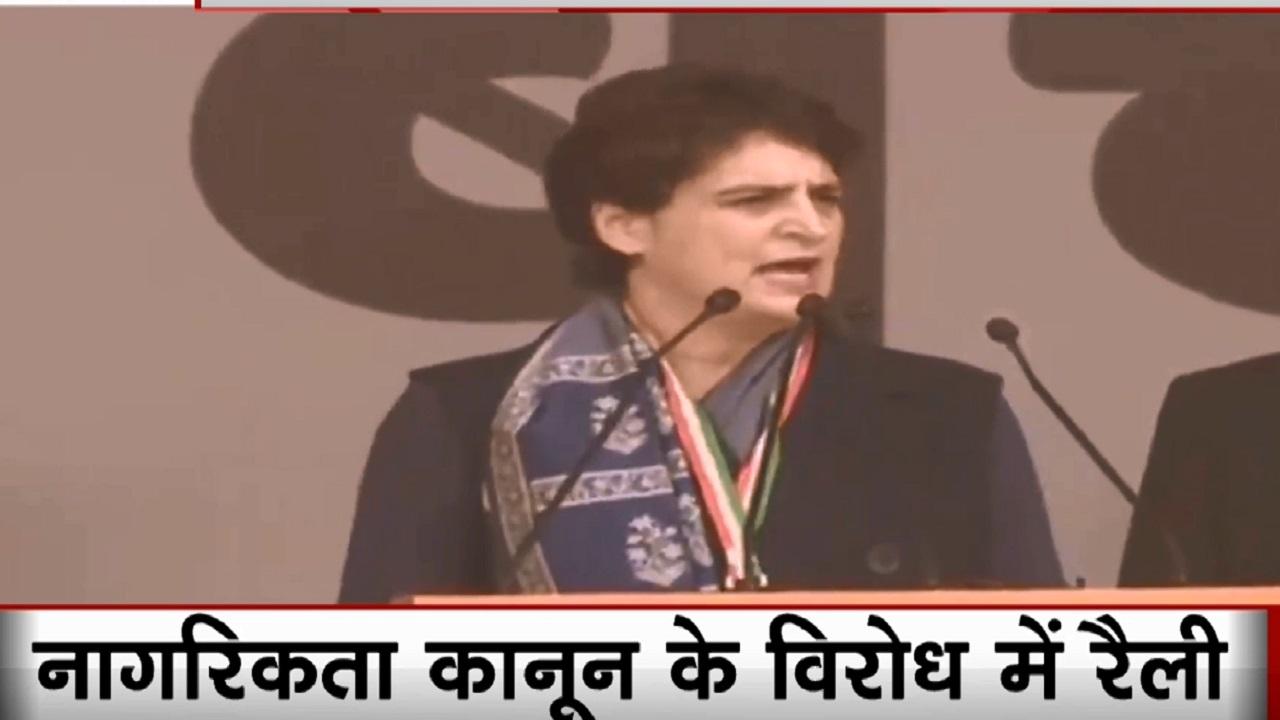 Congress Rally: 'भारत बचाओ' रैली में बोलीं प्रियंका गांधी- देश प्यारा है तो देश की आवाज बनो, BJP के कारण देश खतरे में है