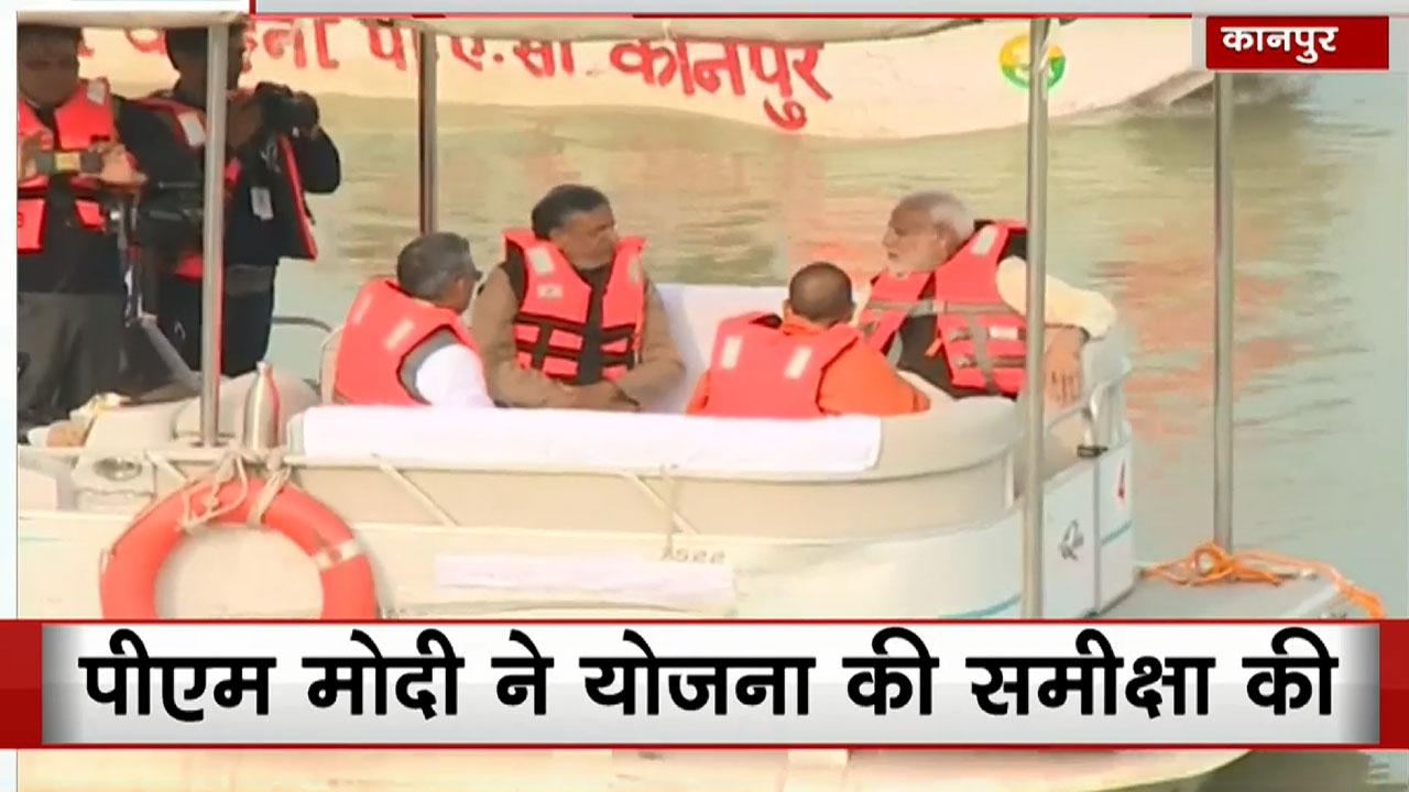 कानपुर में  गंगा सफाई पर मंथन के बाद पीएम मोदी ने गंगा का किया दर्शन
