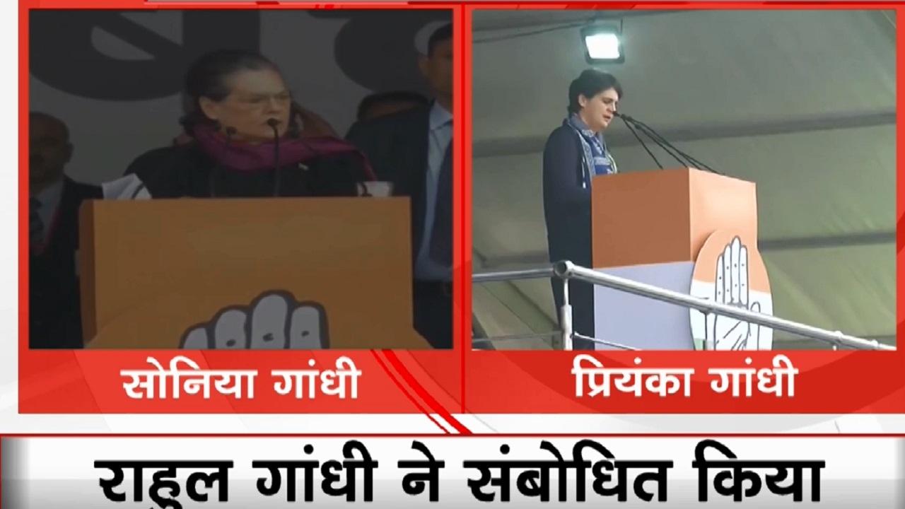 कांग्रेस की भारत बचाओ रैली में प्रियंका गांधी वाड्रा ने कहा- देश में हो रहे अत्याचार को रोकने का कर्तव्य हमारा है