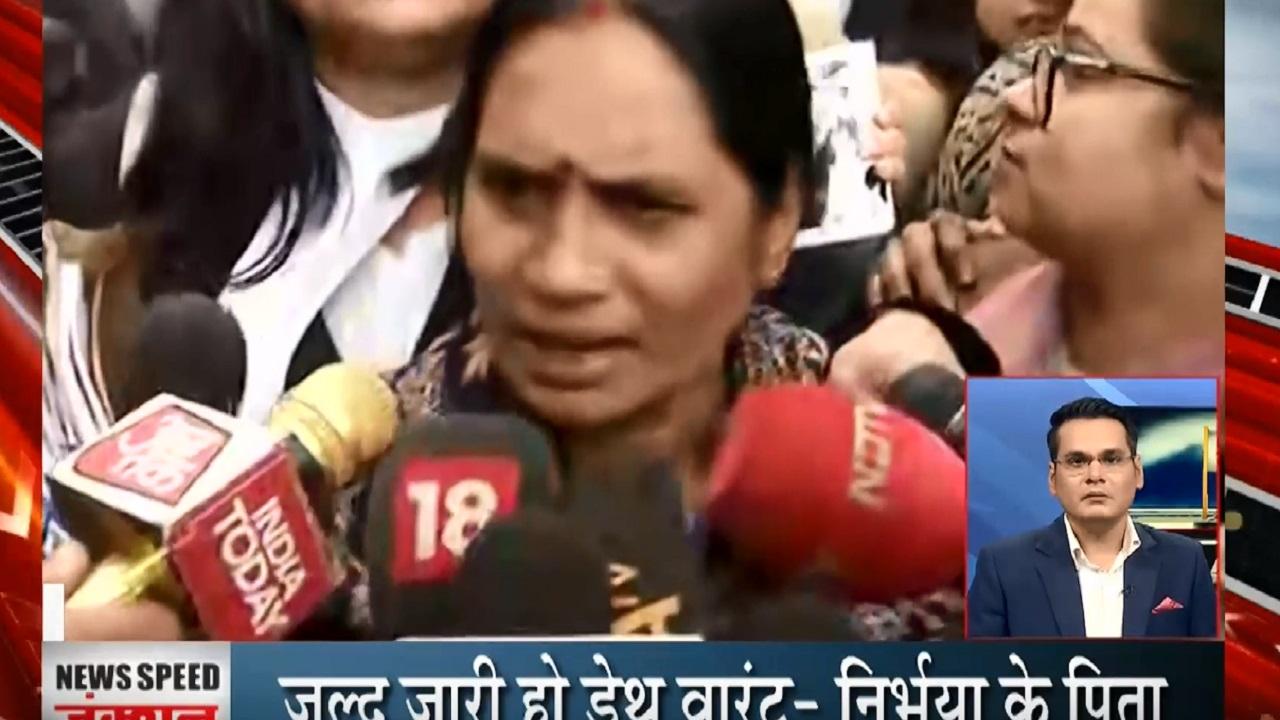 Speed Junction: नागरिकता कानून के खिलाफ RJD का बिहार बंद का ऐलान, निर्भया के दोषियों की सुनवाई टली