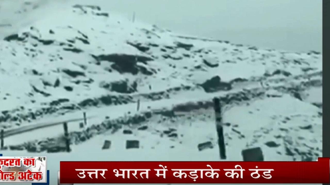 बर्फ की सफेद चादर में लिपटा हिमाचल प्रदेश, जम्मू- कश्मीर समेत उत्तराखंड, दिसंबर में जमाने वाली ठंड से लोग बेहाल