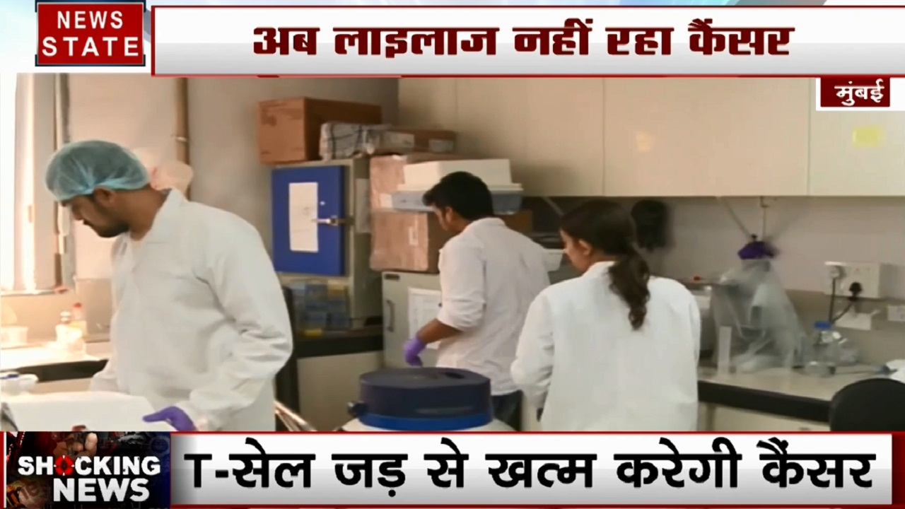 Special: भारतीय वैज्ञानिकों ने बनाई कैंसर को जड़ से खत्म करने की दवाई