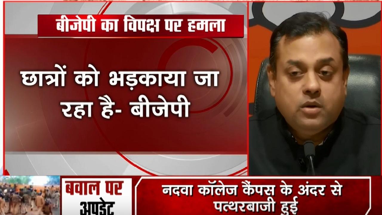 बीजेपी प्रवक्ता संबित पात्रा का कांग्रेस पर हमला, कहा- ओवैसी देश के नए जिन्ना, फायदे के लिए छात्रों का इस्तेमाल हो रहा