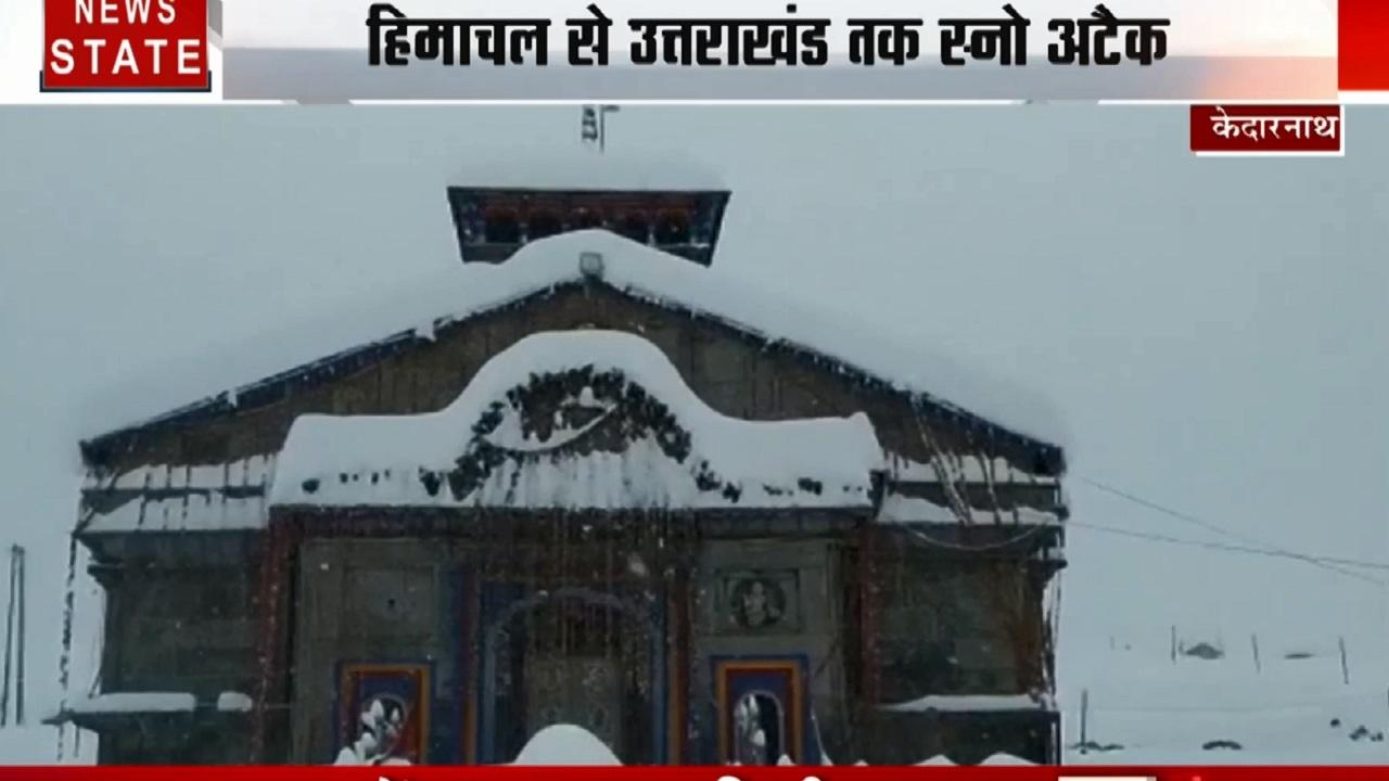 Lakh Take Ki Baat: पहाड़ो में भीषण बर्फबारी, केदारनाथ में 8 फीट तक जमी बर्फ, द्रास में पारा -23 डिग्री तक लुढ़का