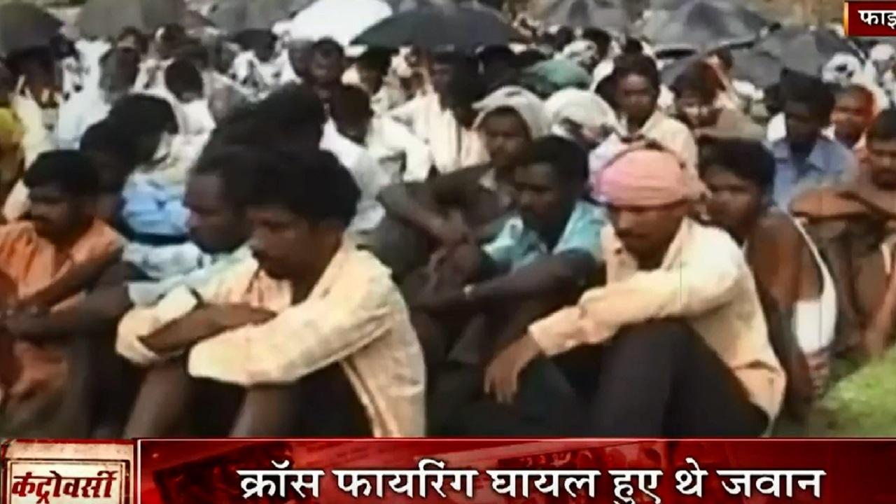 Controversy: सरकेगुड़ा एनकाउंटर पर लटकी सवालों की तलवार, नक्सली समझ छत्तीसगढ़ सुरक्षा बलों ने की 17 ग्रामीणों की हत्या !