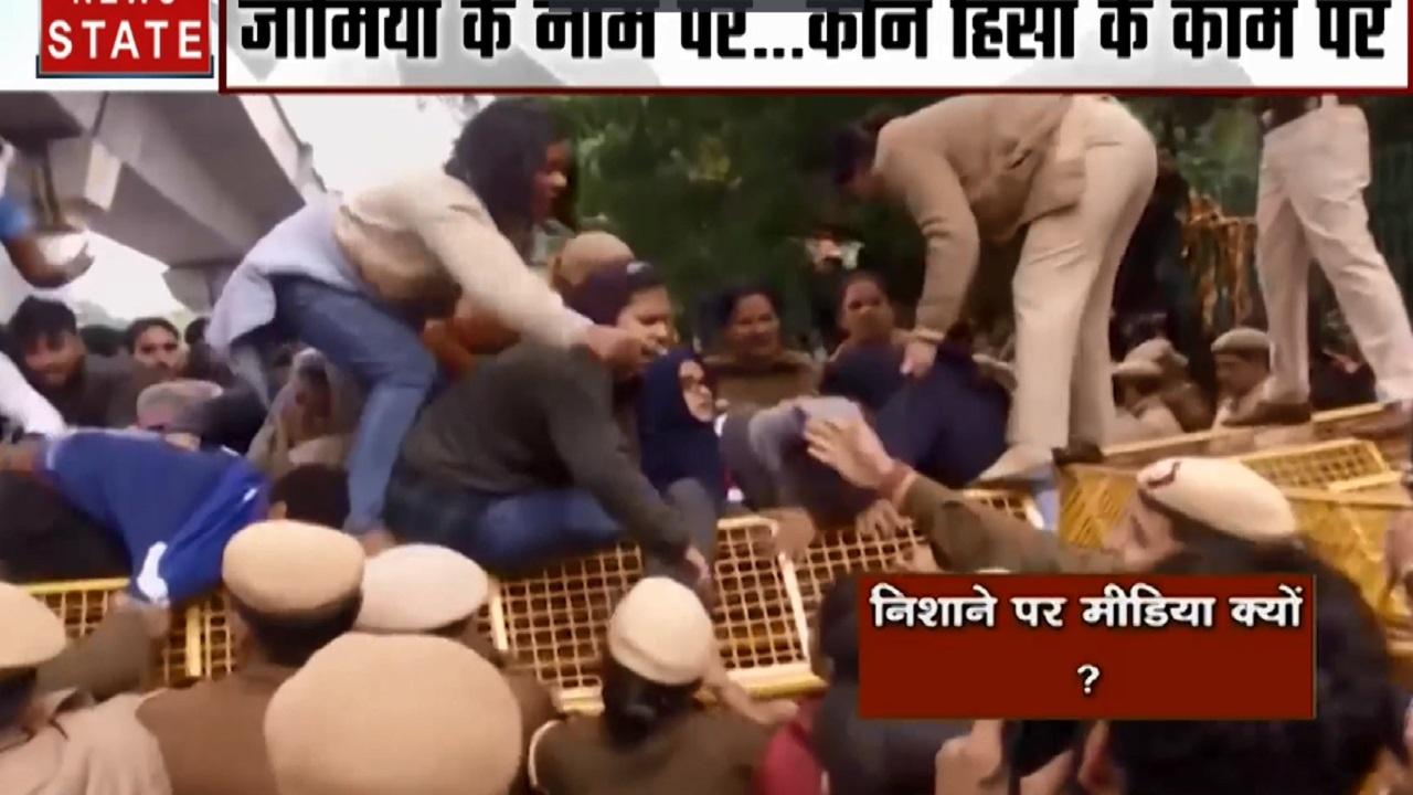 Khabar Cut To Cut: दिल्ली को सुलगाने के पीछे थी साजिश, पुलिस का बयान- 'बाहर के लोगों' ने भड़काया दंगा