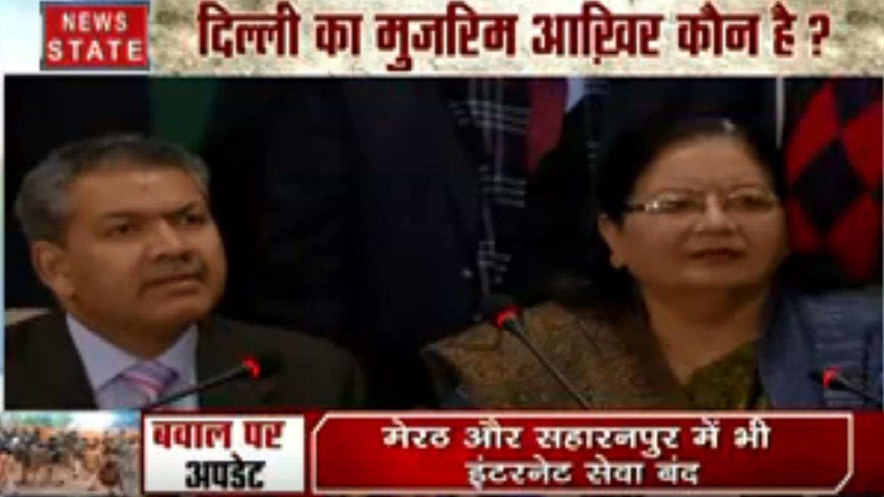 Delhi : देखें दिल्ली में उपद्रव को लेकर जामिया मिलिया इस्लामिया के वीसी ने क्या कहा