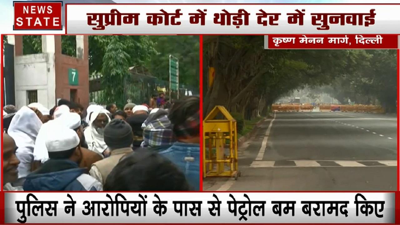 Delhi : जामिया हिंसा में 10 आरोपी गिरफ्तार, देखिए कौन कौन से रूट किए गए बंद
