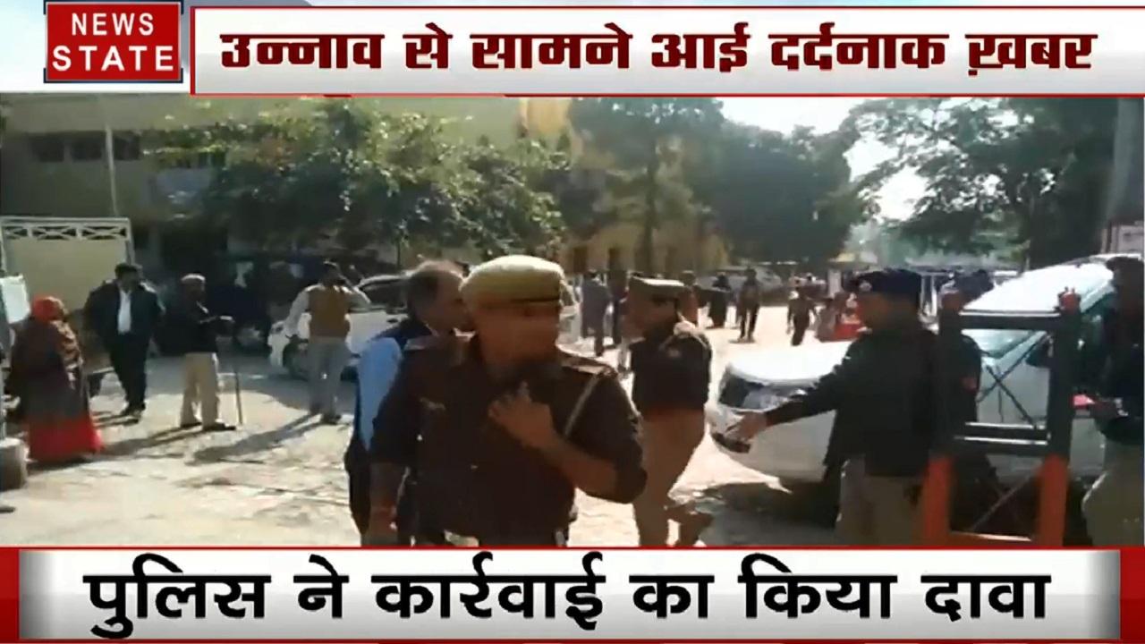 Uttar Pradesh: उन्नाव- SP ऑफिस के बाहर युवती ने लगाई खुद को आग