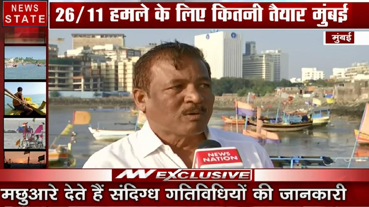 Maharashtra: मुंबई में हो सकता है 26/11 जैसा आतंकी हमला ?, देखें स्पेशल रिपोर्ट