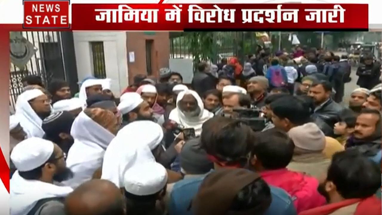 Delhi : जामिया यूनिवर्सिटी के गेट नंबर 7 पर विरोध प्रदर्शन जारी
