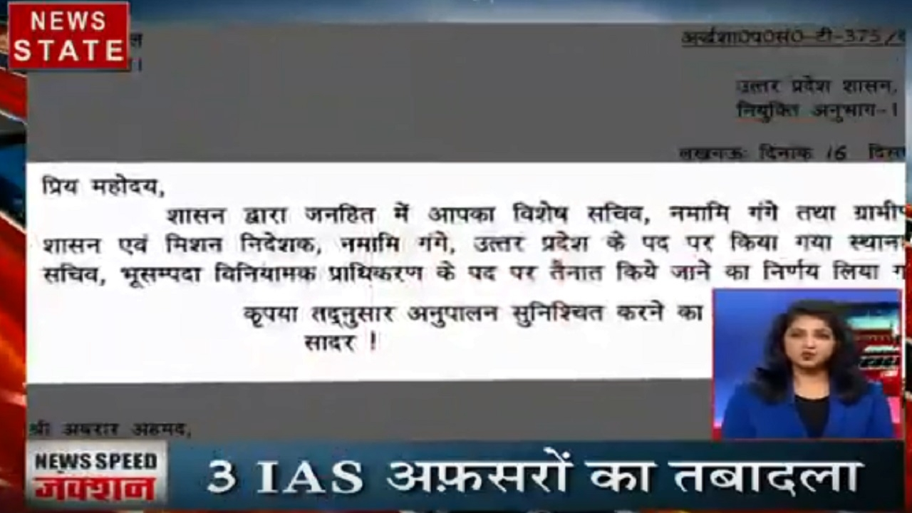 Speed News: यूपी विधानसभा का शीत सत्र जारी, अनुपूरक बजट पेश करेगी सरकार, देखें देश दुनिया की खबरें