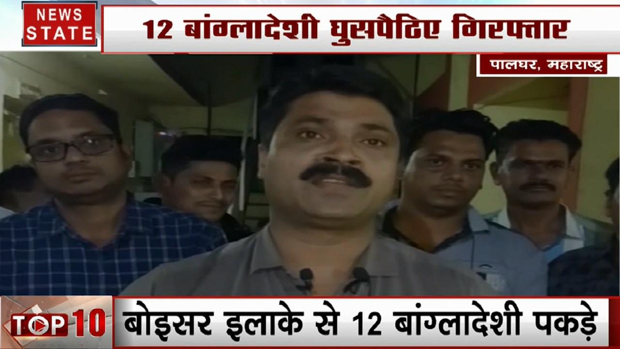 Maharashtra: भारत में अवैध रूप से घुसने के प्रयास में पकड़े गए 12 बांग्लादेशी, पूछताछ जारी
