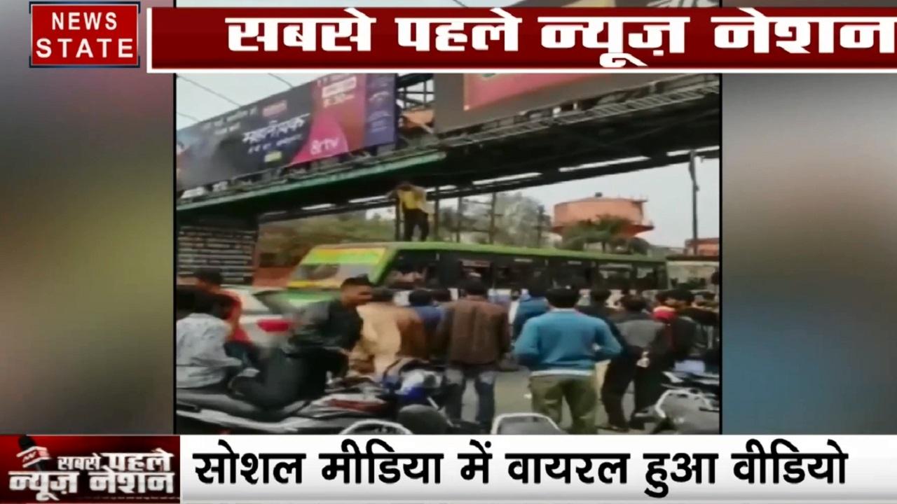 Madhya pradesh:  बस पर चढ़कर ड्राइवर क्यों लगने लगा उठक बैठक, देखें वीडियो