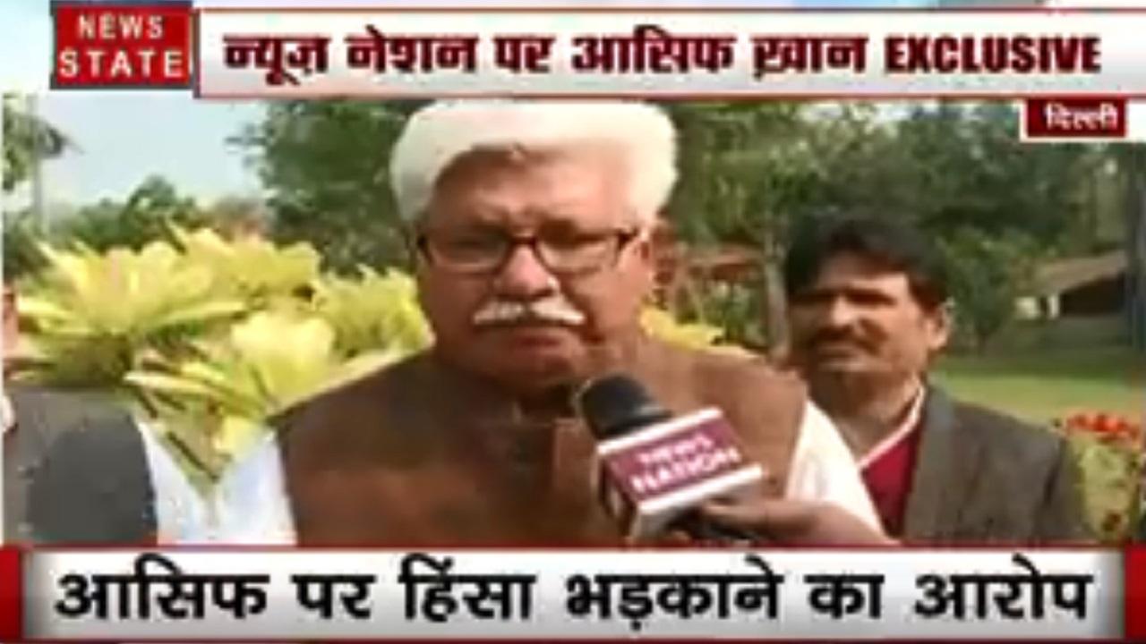 Delhi : जामिया हिंसा में मेरा कोई हाथ नहीं, कांग्रेस विधायक आसिफ खान ने किया दावा,