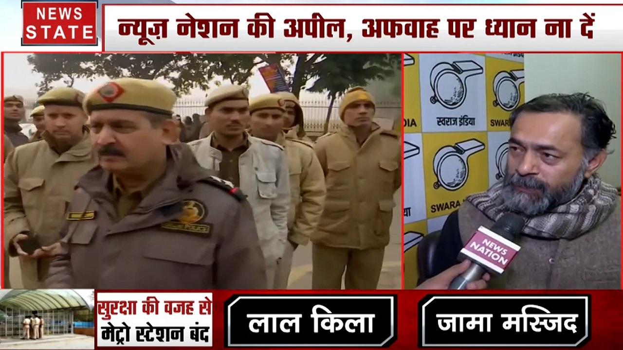 CAA: 19 दिसंबर ने बदला है देश का इतिहास, देखें गिरफ्तारी से पहले क्या कह रहे हैं योगेंद्र यादव