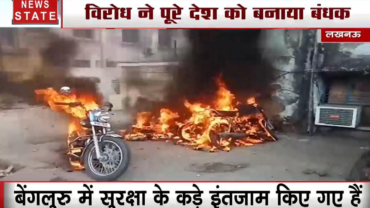 CAA Protest: देशभर में फैली नागरिकता एक्ट पर अफवाह की आग, दिल्ली में 15 मेट्रो स्टेशन बंद, पुलिस- प्रदर्शनकारियों में झड़प