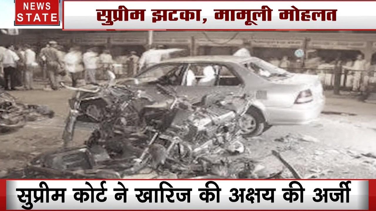 Rajasthan:जयपुर बम ब्लास्ट मामले में 11 साल बाद आया फैसला, 4 आरोपी दोषी करार