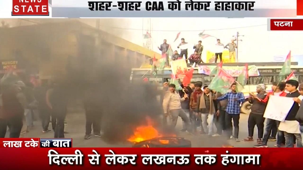 Lakh Take Ki Baat: कानून की आड़ में देशभर में फैले दंगे, कहीं विरोध तो कहीं आगजनी से मचा हाहाकार